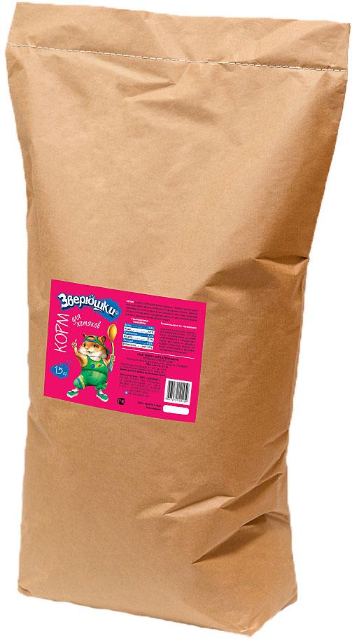 Корм для хомяков Зверюшки, 15 кг645Богатый по составу корм для хомяков на каждый день в экономичной упаковке. В нем есть все, что нужно для здоровой и активной жизни любимца: полезные и питательные семена, плющеный горох, ячменные и кукурузные хлопья, плоды рожкового дерева, вкусные овощи и орехи, и т.д. Обеспечит полноценную, здоровую и активную жизнь любимому питомцу. Состав: гранулы, содержащие семена злаковых и бобовых культур, травяную муку, овощи, фрукты, витаминно-минеральный комплекс; пшеница, просо красное, семена подсолнечника, овсянка, ячмень, горох плющеный, хлопья ячменные, хлопья кукурузные, арахис, плоды рожкового дерева, морковь, паприка красная, воздушная кукуруза.