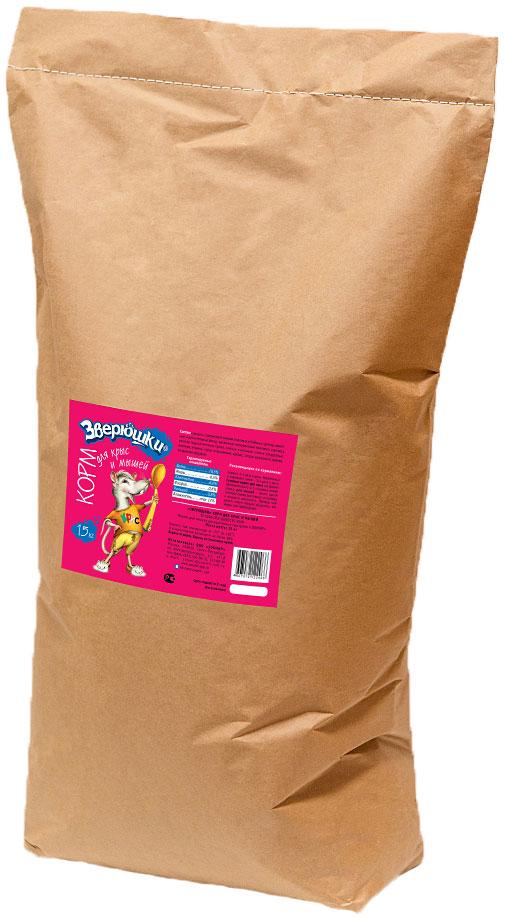 Корм для крыс и мышей Зверюшки, 15 кг647Вкусный и разнообразный по составу корм для крыс и мышей на каждый день в экономичной упаковке. В нем есть все, что нужно для здоровой и активной жизни хвостатых питомцев: полезные и питательные семена, ячменные и кукурузные хлопья, плоды рожкового дерева, любимые семена подсолнечника, и т.д. Обеспечит полноценную, здоровую и активную жизнь любимому питомцу. Состав: гранулы, содержащие семена злаковых и бобовых культур, животные и растительные белки, витаминно-минеральный комплекс; пшеница, семена подсолнечника, просо, хлопья ячменные, хлопья кукурузные, овсянка, ячмень, горох плющеный, арахис, плоды рожкового дерева, воздушная кукуруза.