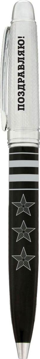 Ручка шариковая Поздравляю цвет корпуса черный серебристый синяя1545330Ручка Поздравляю! в чехле из искуственной кожи - практичный и очень красивый подарок. Он станет незаменимым помощником в делах, а оригинальный дизайн будет радовать своего обладателя и поднимать настроение каждый день. Преимущества: чехол из искусственной кожи с тиснением фольгой дизайнерская ручка. Такой аксессуар станет отличным подарком для друга, коллеги или близкого человека.