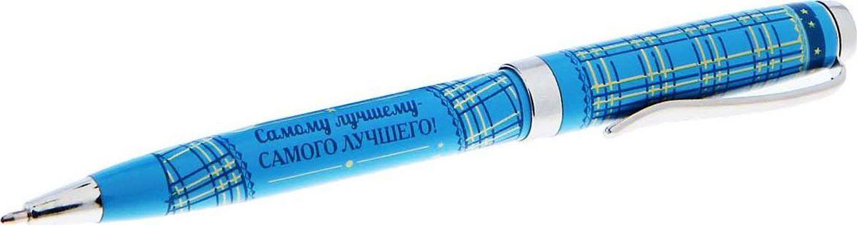 Ручка шариковая Любимому мужу синяя 11390961139096отличается оригинальной обтекаемой формой и красочным дизайном. В подарок к ручке идет красивый свиток с персональным пожеланием. На свитке можно подписать адресата и отправителя. Товар упакован в красивый праздничный тубус. Такой подарочный набор — прекрасный подарок или просто комплимент без повода.