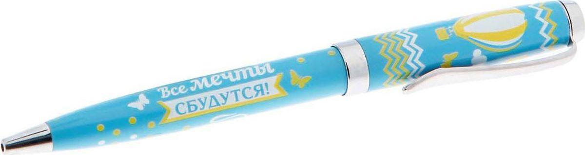 Ручка шариковая Пусть сбудутся все твои мечты синяя1139102отличается оригинальной обтекаемой формой и красочным дизайном. В подарок к ручке идет красивый свиток с персональным пожеланием. На свитке можно подписать адресата и отправителя. Товар упакован в красивый праздничный тубус. Такой подарочный набор — прекрасный подарок или просто комплимент без повода.