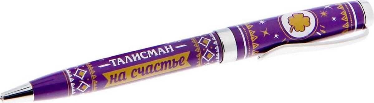 Ручка шариковая Только для тебя Счастливая ручка синяя1139104отличается оригинальной обтекаемой формой и красочным дизайном. В подарок к ручке идет красивый свиток с персональным пожеланием. На свитке можно подписать адресата и отправителя. Товар упакован в красивый праздничный тубус. Такой подарочный набор — прекрасный подарок или просто комплимент без повода.