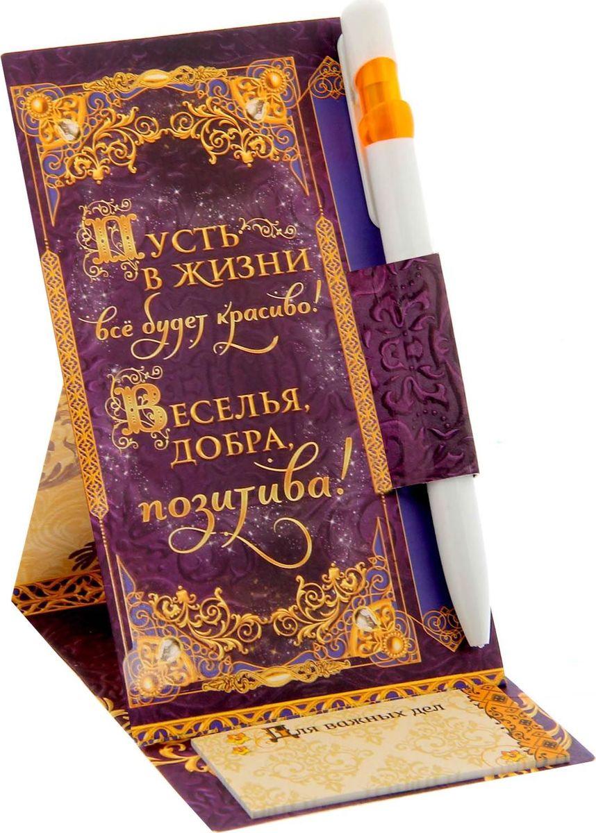 Ручка шариковая Пусть в жизни все будет красиво на подставке с блоком для записей синяя1379234