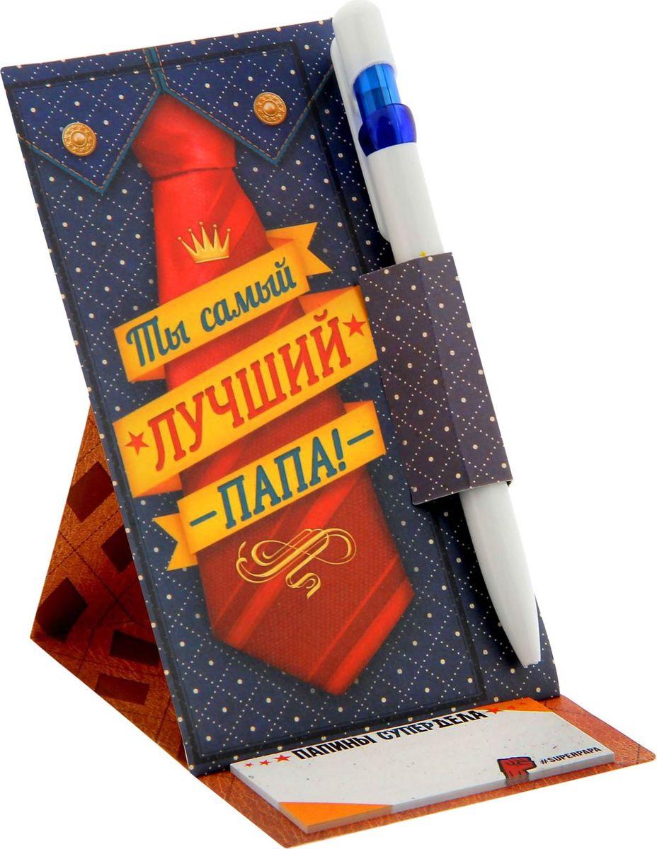 Ручка шариковая Ты самый лучший папа на подставке с блоком для записей синяя1379236