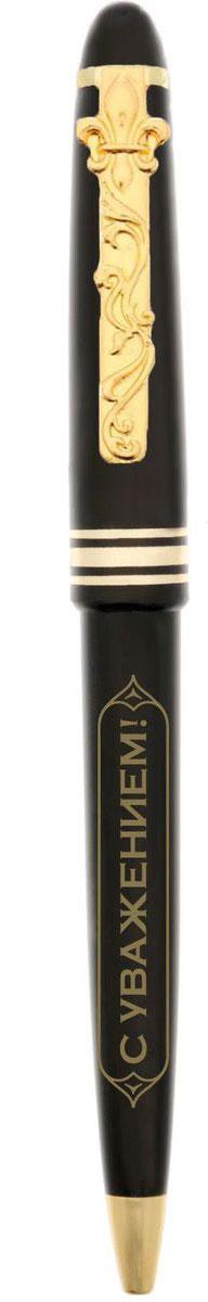 Ручка шариковая С уважением цвет корпуса черный синяя1545348Практичный и очень красивый подарок. Он станет незаменимым помощником в делах, а оригинальный дизайн будет радовать своего обладателя и поднимать настроение каждый день. Преимущества: подарочный конверт с полем для поздравления фигурный клип (держатель) индивидуальный дизайн. Такой аксессуар станет отличным подарком для друга, коллеги или близкого человека.