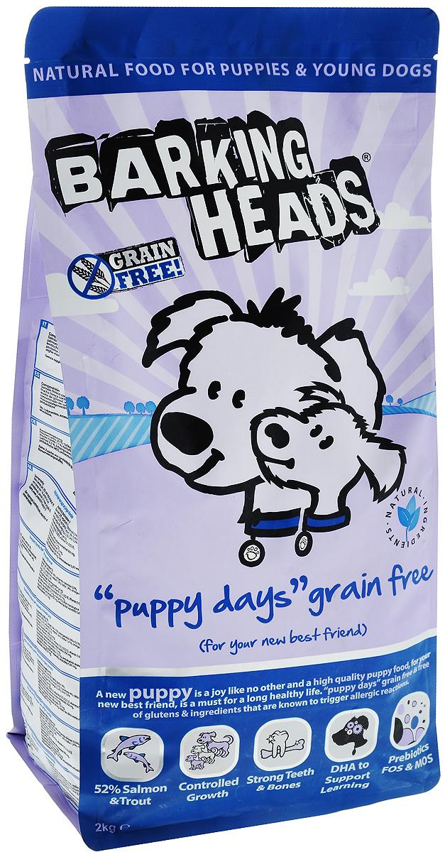 Корм сухой для щенков Barking Heads Puppy Days. Щенячьи деньки, беззерновой, с лососем и форелью, 2 кг18138Полноценный корм Barking Heads Puppy Days. Щенячьи деньки предназначен для щенков и молодых собак. Некоторые щенки не очень хорошо усваивают корм на основе зерна. В состав этого уникального беззернового корма для щенков входит свежее и сушеное мясо лосося, а также свежая форель, являющаяся важным источником докозагексаеновой кислоты, жирной кислоты, которая присутствует в материнском молоке и способствует быстрому обучению собаки. Беззерновой корм не содержит зерна, поэтому не имеет в составе глютена. Известно, что глютен вызывает аллергические реакции у некоторых щенков. Корм Barking Heads Puppy Days. Щенячьи деньки содержит уникальное сочетание тщательно отобранных ингредиентов, чтобы начальный этап жизни вашего щенка был наилучшим. Товар сертифицирован. Уважаемые клиенты! Обращаем ваше внимание на возможные изменения в дизайне упаковки. Качественные характеристики товара остаются неизменными. Поставка осуществляется в...