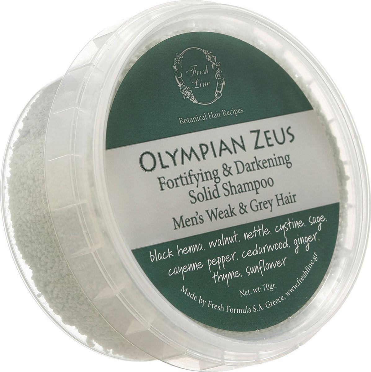 Fresh Line Шампунь твердый для волос укрепляющий для мужчин Олимпийский Зевс, 70 г901090Твердый укрепляющий шампунь с тонирующим эффектом. Идеально подходит для седых волос, так как содержит черную хну и масло грецкого ореха. Сочетание эфирных масел и растительных экстрактов предотвращает выпадение волос и укрепляет. Не содержат SLS и SLES. В составе натуральный пенящийся компонент из кокоса. Формула обогащена сочетанием многих терапевтических эфирных масел, растительными экстрактами и Д-пантенолом. Основные ингредиенты: Хна, крапива, грецкий орех, кедр, шалфей, тимьян, имбирь, кайенский перец.