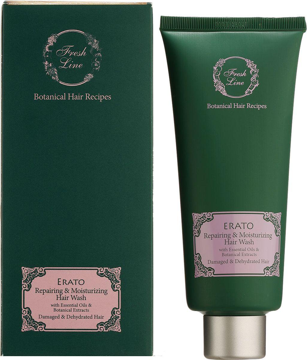 Fresh Line Шампунь твердый для сухих и поврежденных волос восстанавливающий Эрато, 70 г910168Натуральный шампунь созданный вручную на основе натуральных масел, растительных экстрактов и эфирных масел. Имеет нейтральный pH-фактор 5-6, который не нарушает естественный баланс кожи головы. Питает, увлажняет, придает волосам эластичность и предотвращает ломкость. Экономичен - 1 твердый шампунь равен 300 мл жидкого шампуня. Основные ингредиенты : масло оливы, лецитин, масло лаврового листа, алоэ вера, окопник, шалфей, сандал, масло шиповника, бузина, ромашка, календула.