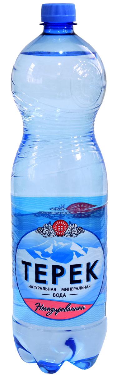 Терек вода минеральная негазированная, 1,5 л232-02Натуральная минеральная столовая вода, имеет природное происхождение. По микроэлементному составу полностью идентична хлоридно-гидрокарбонатным минеральным водам Кавказа. Рекомендована к регулярному использованию для питья и приготовления пищи. Не содержит каких либо вредных и токсичных элементов, способствует очищению организма от шлаков, улучшает обмен веществ, повышает иммунитет. Скважина № 81214, глубина 260 метров.