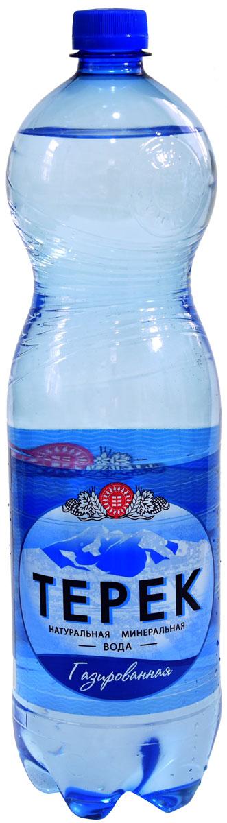 Терек вода минеральная газированная, 1,5 л232-12Натуральная минеральная столовая вода, имеет природное происхождение. По микроэлементному составу полностью идентична хлоридно-гидрокарбонатным минеральным водам Кавказа. Рекомендована к регулярному использованию для питья и приготовления пищи. Не содержит каких либо вредных и токсичных элементов, способствует очищению организма от шлаков, улучшает обмен веществ, повышает иммунитет. Скважина № 81214, глубина 260 метров.