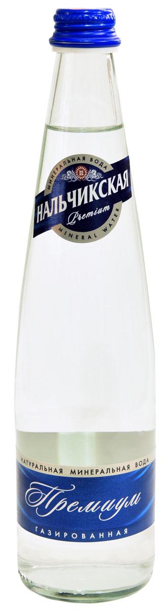 Нальчикская Премиум вода минеральная газированная, 0,5 л232-14Натуральная минеральная столовая вода, имеет природное происхождение. По микроэлементному составу полностью идентична хлоридно-гидрокарбонатным минеральным водам Кавказа. Рекомендована к регулярному использованию для питья и приготовления пищи. Не содержит каких либо вредных и токсичных элементов, способствует очищению организма от шлаков, улучшает обмен веществ, повышает иммунитет. Скважина № 000713, глубина 300 метров.