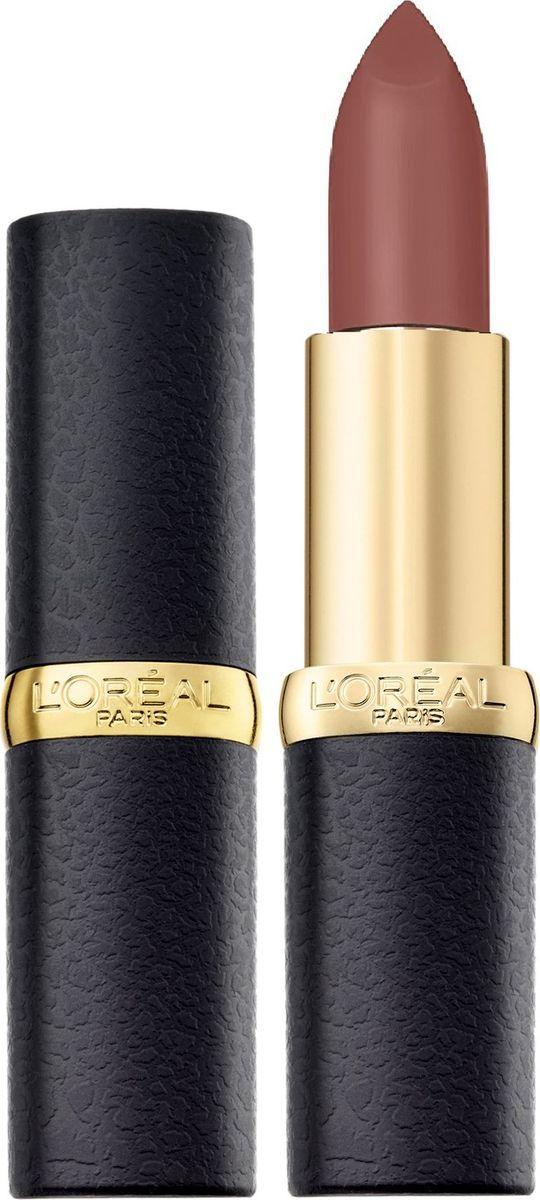 LOreal Paris Матовая губная помада Color Riche, оттенок 640, Чувственный пудровый, 4,5 млA9108900Насыщенные оттенки помад для губ Колор Риш для абсолютно матового результата. Ухаживающая формула создает матовый эффект на губах, увлажняя их: масло камелии способствует комфортному нанесению помады, масло жожоба позволяет продукту долго оставаться на губах и не выходить за их контур. 10 самых матовых оттенков. Чувственные, изысканные, с Парижским шиком.