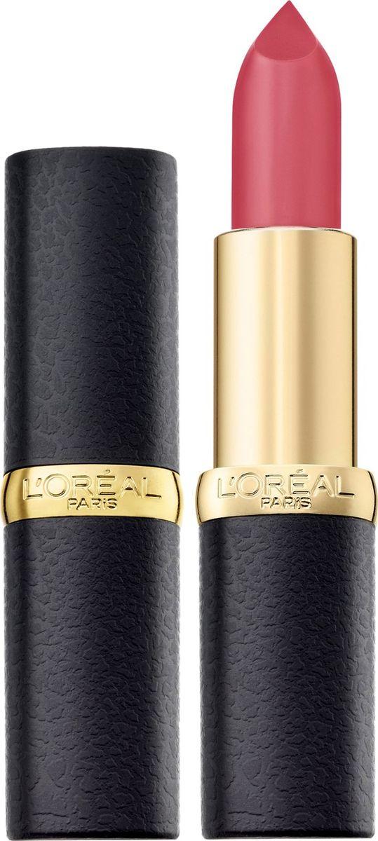 LOreal Paris Матовая губная помада Color Riche, оттенок 104, Ягодная нежность, 4,5 млA9107800Насыщенные оттенки помад для губ Колор Риш для абсолютно матового результата. Ухаживающая формула создает матовый эффект на губах, увлажняя их: масло камелии способствует комфортному нанесению помады, масло жожоба позволяет продукту долго оставаться на губах и не выходить за их контур. 10 самых матовых оттенков. Чувственные, изысканные, с Парижским шиком.