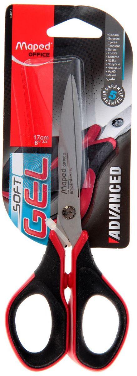 Maped Ножницы Advanced Gel 17 см1223753Канцелярские ножницы — это предмет, которым мы пользуемся едва ли не ежедневно. Но, к сожалению, эта вещь часто ломается либо теряется в самый нужный момент. Ножницы Advanced Gel 17см, мягкие вставки, европодвес станут прекрасным бытовым помощником для вас и ваших детей! Они изготовлены из прочного металла, значит, при аккуратном отношении прослужат вам долго. Область применения таких ножниц достаточно широка: их можно использовать дома, в школе, на работе для разрезания любых видов бумаги и картона.
