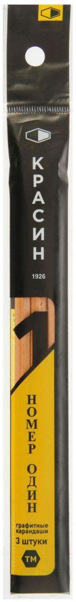 Красин Набор карандашей чернографитных Номер один HB 3 шт2070350