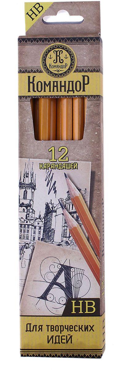 Командор Набор карандашей чернографитных с ластиком HB 12 шт 613579