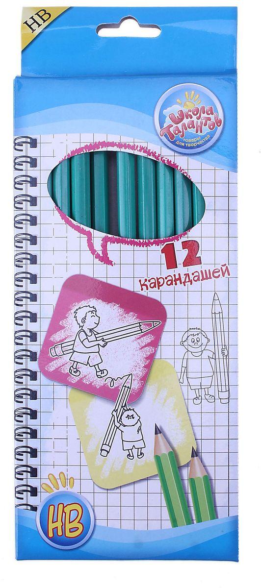 Школа талантов Набор карандашей чернографитных Школа талантов с ластиком HB 12 шт 613582