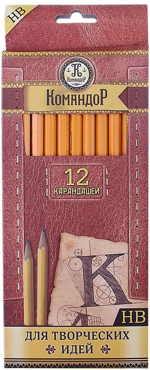 Командор Набор карандашей чернографитных Классик с ластиком HB 12 шт613583Простые чернографитные карандаши – основа любого начинания. Что бы вы ни делали – рисунки, наброски, пометки – карандаш здесь становится незаменимым инструментом. Очень важно чтобы грифель был качественный, не оставлял неряшливых и неопрятных следов, не пачкал руки и не ломался. Набор карандашей чернографитных с ластиками 12шт НВ Классик дерево – прекрасное сочетание выгодной цены и высочайшего качества. Прочный графитовый стержень не ломается и не крошится, а деревянный корпус легко затачивается.