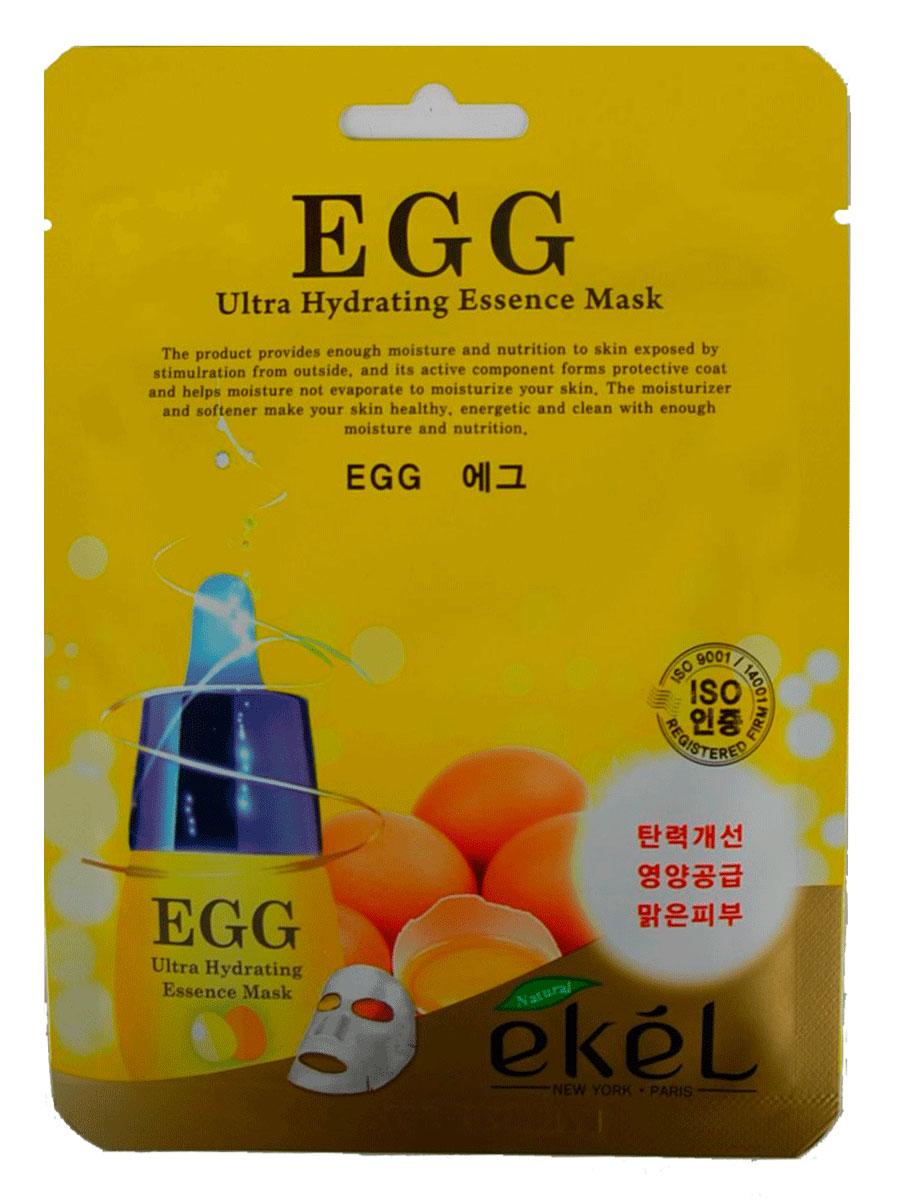 Ekel Маска тканевая с экстрактом яичного желтка, 25 гр.270149Ekel EGG Ultra Hydrating Mask - Маска тканевая с экстрактом яичного желтка, 25 гр. Тканевые маски на основе яичного желтка в первую очередь предназначены для сухой и обезвоженной кожи, но также подходят для нормальной и комбинированной. Маска делает кожу более мягкой, сокращает количество мимических морщинок за счет увлажнения кожи, уменьшает воспаления и минимизирует поры. Желток повышает эффективность программ по омоложению и подтяжке кожных покровов, а также помогает от прыщей, снимает покраснения, улучшает трофику тканей.