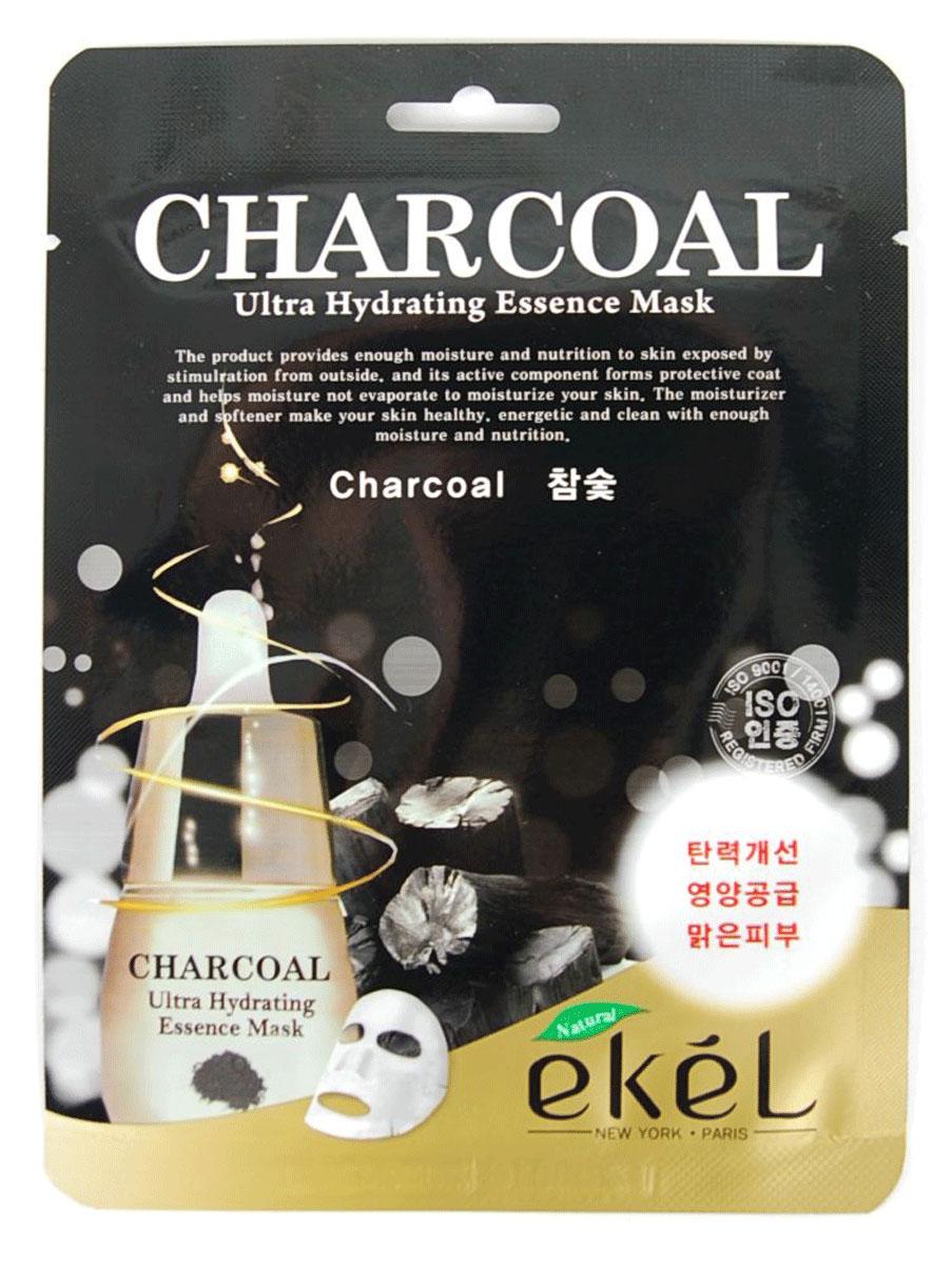 Ekel Маска тканевая с древестным углем, 25 гр.270156Ekel Charcoal Ultra Hydrating Mask - Маска тканевая с древесным углем, 25гр. Тканевая маска с древесным углем-уникальный продукт для качественного домашнего ухода. Обладает выраженным омолаживающим, увлажняющим и питательным эффектом. Маска отлично очистит кожу, устранит излишнюю жирность кожи, регулирует работу сальних желез, оказывает антисептическое и противовоспалительное действие. Для жирной/проблемной кожи, кожи с угревой сыпью, черными точками или расширенными порами.