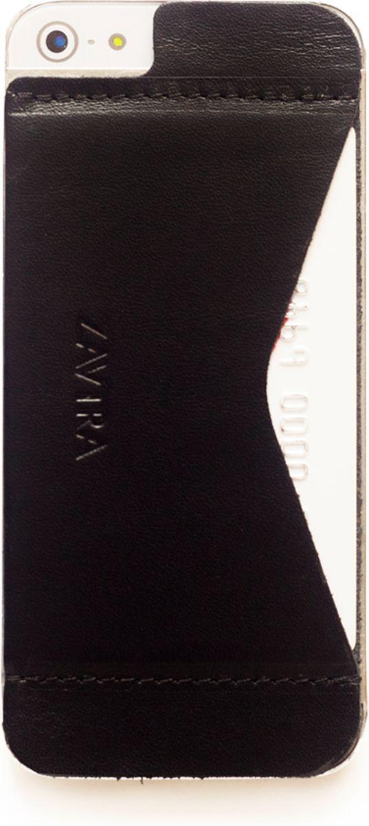 Кошелек Zavtra, цвет: черный. zav02i5blazav02i5blaДеньги изменились, а кошельки – нет. Сегодня не нужно носить с собой «котлеты» наличных или стопки кредитных карт, а большинство платежей можно сделать с помощью мобильного телефона. Мы решили сделать кошелёк, который отвечает запросам современного мира. Оригинальный формат продиктован изменившимся миром. Телефон и платежи теперь становятся по-настоящему неразделимы. Поэтому мы соединили финансы и смартфон в оригинальном и супер-удобном кошельке-накладке ZAVTRA.