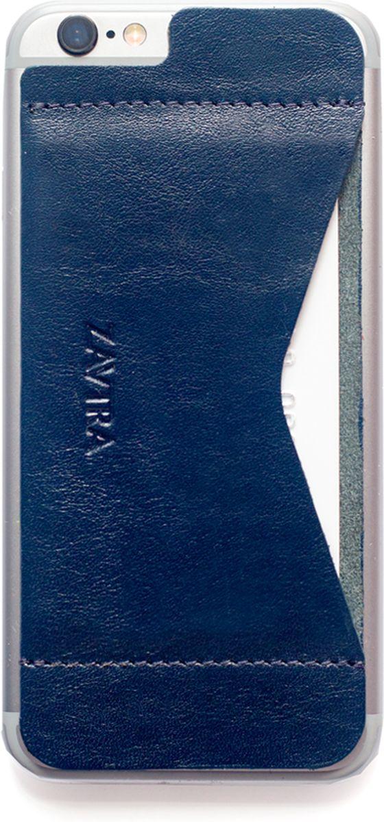 Кошелек Zavtra, цвет: темно-синий. zav02i6bluzav02i6bluДеньги изменились, а кошельки – нет. Сегодня не нужно носить с собой «котлеты» наличных или стопки кредитных карт, а большинство платежей можно сделать с помощью мобильного телефона. Мы решили сделать кошелёк, который отвечает запросам современного мира. Оригинальный формат продиктован изменившимся миром. Телефон и платежи теперь становятся по-настоящему неразделимы. Поэтому мы соединили финансы и смартфон в оригинальном и супер-удобном кошельке-накладке ZAVTRA.