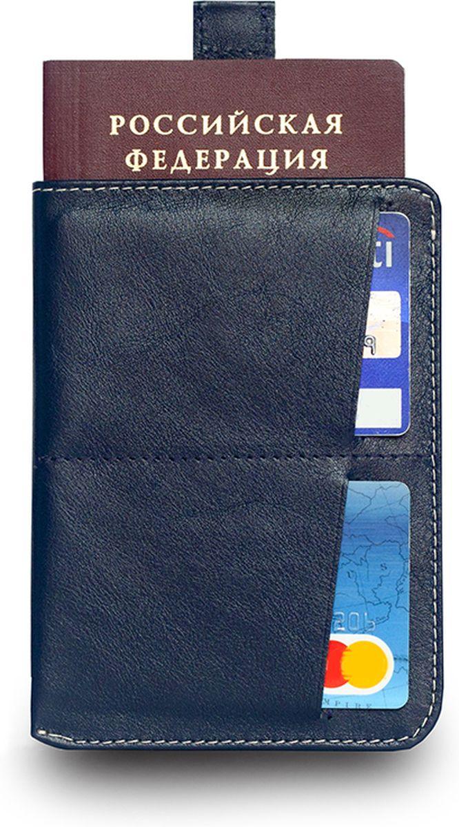 Обложка для паспорта Zavtra, цвет: темно-синий. zav03bluzav03bluОбложка для документов Zavtra — это лучшее средство от бюрократической скуки. В нее может войти все необходимое и сразу — паспорт, права, пластиковые карты и даже купюры или, например, посадочный талон. Паспорт эффектно извлекается при помощи специального «язычка» — пользоваться ей одно удовольствие. Входит и выходит. В обложке предусмотрен основной отсек для паспорта, два отсека под пластиковые карты и обратный глубокий карман свободного назначения.