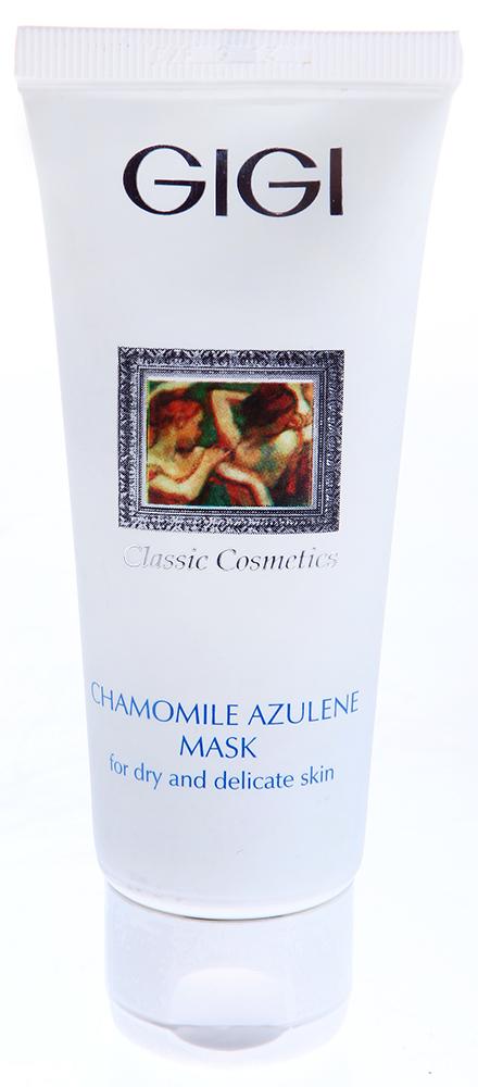 GIGI Азуленовая маска Outserial, 75 мл140Незаменимое средство для быстрого и эффективного снятия раздражения и покраснения, а также для ухода за сухой, чувствительной, раздраженной и нежной кожей. За счет ярко выраженного антиаллергического свойства может выступать в роли средства скорой помощи при аллергической реакции кожи. Действие: Входящие в состав азулен, экстракт ромашки и сквален прекрасно успокаивают, смягчают кожу, обладают противовоспалительным и заживляющим свойствами, восстанавливают водно-липидную мантию кожи и ускоряют процесс регенерации. Активные ингредиенты: экстракт ромашки, азулен, глицерин, сквален.