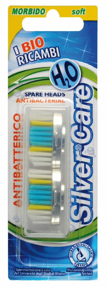 Silver Care Н2О головки сменные (в футляре 2 шт) арт.5623056Комплект сменных головок со щетиной мягкой степени жесткости благодаря волнообразной подстрижке особенно эффективно борется с бактериальным налетом и мягко массирует десны.