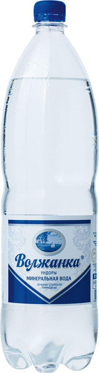 Волжанка минеральная вода, 1,5 л БЦ-00000012