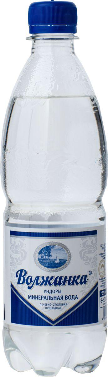 Волжанка минеральная вода, 0,5 л УТ040810323