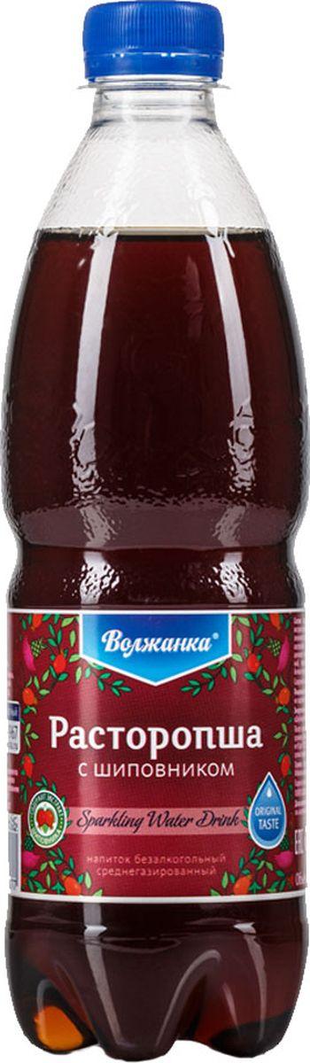 Волжанка Расторопша с шиповником газированный напиток, 0,5 л УТ040810379