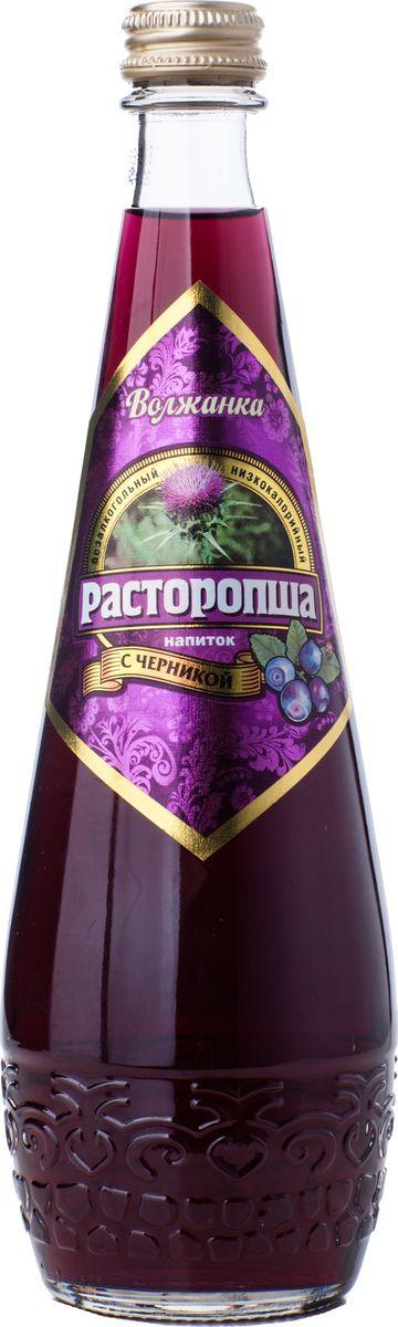 Волжанка Расторопша с черникой газированный напиток, 0,5 лУТ040810305Фирменный безалкогольный напиток, изготовлен по уникальной запатентованной рецептуре, разработанной на предприятии Волжанка в начале 90-х годов прошлого века. В составе напитка только натуральные компоненты – экстракт расторопши и плодов шиповника. Расторопша издавна использовалась в лекарственных целях, как в народной, так и в традиционной медицине. Плоды шиповника имеют высокую концентрацию необходимых для организма человека витаминов и микроэлементов. Хранить в защищенном от солнца помещениях при Т от +2 +20°С