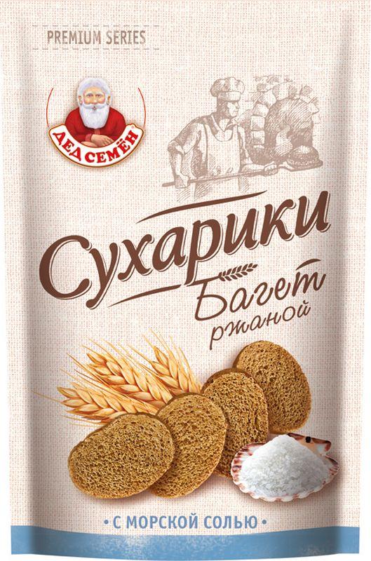 Дед Семен сухарики Багет ржаной с солью, 150 гУТ040810348Сухарики багет ржаной с морской солью