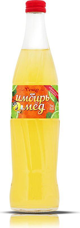 Vesko Имбирь-Мед лимонад, 0,5 л400010012Освежающий безалкогольный газированный напиток со вкусом имбиря и меда и приятным медовым ароматом. Содержит только натуральные красители и ароматизаторы. Хранить в сухих, чистых помещениях при относительной влажности воздуха не более 75%. При температуре от 0`С до +20`С. Открытую бутылку хранить в холодильнике, напиток употребить в течение 6 часов. Избегать воздействия прямого солнечного света и других источников тепла. Пейте охлажденным! Допускается осадок, обусловленный особенностями используемого сырья.