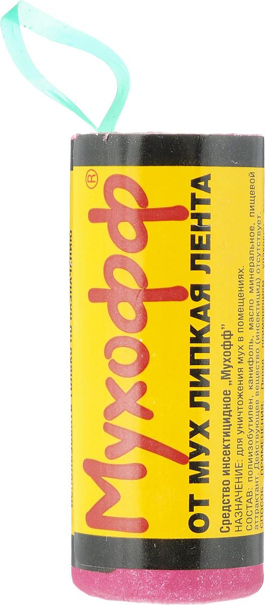 Липкая лента от мух МухоффOF02020011Липкая лента от мух Мухофф предназначена для уничтожения мух в помещениях. Расход: 2-3 ленты на 10 м2. Отсутствует побочный запах.