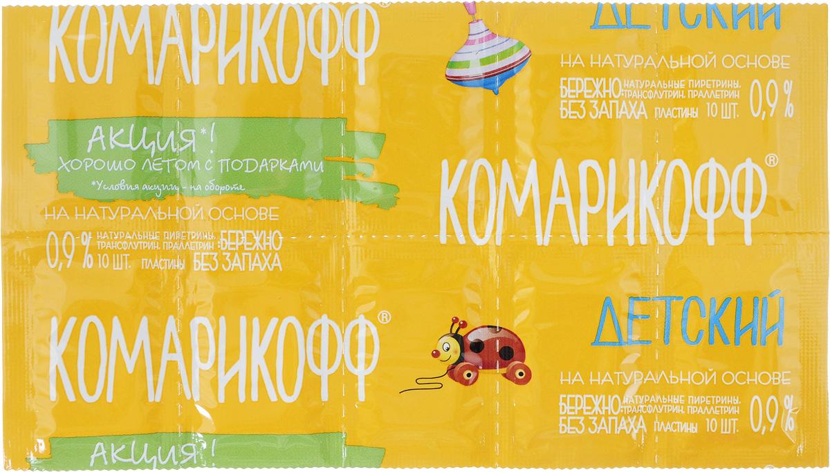 Пластины от насекомых Комарикофф