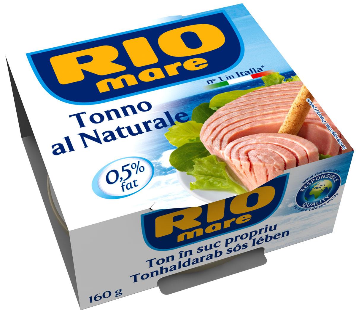 Rio Mare тунец в собственном соку, 160 ггрс013