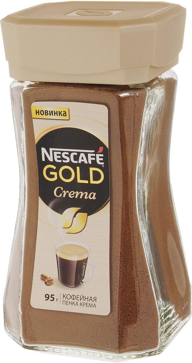 Nescafe Gold Crema кофе растворимый, 95 г12328675Nescafe Gold Crema - это особый бленд на основе арабики в сочетании с кофейной пенкой, подчеркивающей его преимущества. Нежность вкуса Nescafe Gold Crema отлично подходит для второй половины дня. Нежная кофейная пенка Nescafe Gold Crema сохраняет богатый аромат и нежность вкуса арабики в вашей чашке.