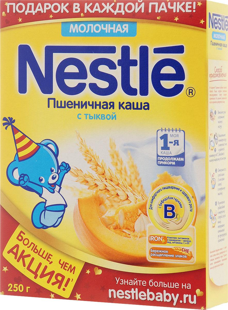 Nestle каша молочная пшеничная с тыквой, 250 г12196310Молочная пшеничная каша с тыквой приготовлена с использованием особой технологии бережного расщепления злаков СНЕ. Благодаря этому в продукте появляется естественный сладкий вкус, каша лучше усваивается и имеет повышенную пищевую ценность. Каша является полезным сбалансированным прикормом для здоровых детей. Нежная мякоть тыквы способствует развитию вкусовых восприятий малыша. Каша обогащена витаминами и микроэлементами, содержит пробиотики - живые бифидобактерии комплекса BL. Они способствуют нормализации пищеварения, росту здоровой микрофлоры и укреплению иммунитета, что очень важно в период введения прикорма. Идеальной пищей для грудного ребенка является молоко матери. Всемирная организация здравоохранения рекомендует исключительно грудное вскармливание в первые шесть месяцев и последующее введение прикорма при продолжении грудного вскармливания. Компания Nestle поддерживает данную рекомендацию.