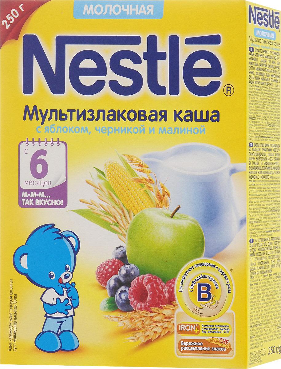 Nestle каша молочная мультизлаковая с яблоком, черникой и малиной, с 6 месяцев, 250 г12196295Молочная мультизлаковая каша с яблоком, черникой и малиной приготовлена с использованием особой технологии бережного расщепления злаков СНЕ. Благодаря этому в продукте появляется естественный сладкий вкус, каша лучше усваивается и имеет повышенную пищевую ценность. Каша является полезным сбалансированным прикормом для здоровых детей. 5 злаков (пшеница, греча, овес, рис и кукуруза) дополняют друг друга, обеспечивая ребенка питательными веществами. Яблоко, черника и малина способствуют развитию вкусовых восприятий малыша. Каша обогащена витаминами и микроэлементами, содержит пробиотики - живые бифидобактерии комплекса BL. Они способствуют нормализации пищеварения, росту здоровой микрофлоры и укреплению иммунитета, что очень важно в период введения прикорма. Идеальной пищей для грудного ребенка является молоко матери. Продолжайте грудное вскармливание как можно дольше после введения прикорма.