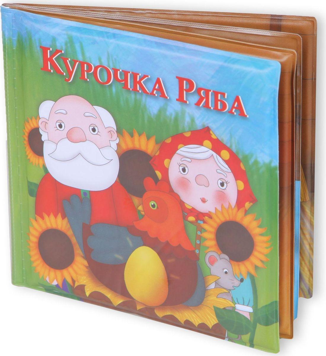 Yako Игрушка для ванной Книжка-игрушка M6158