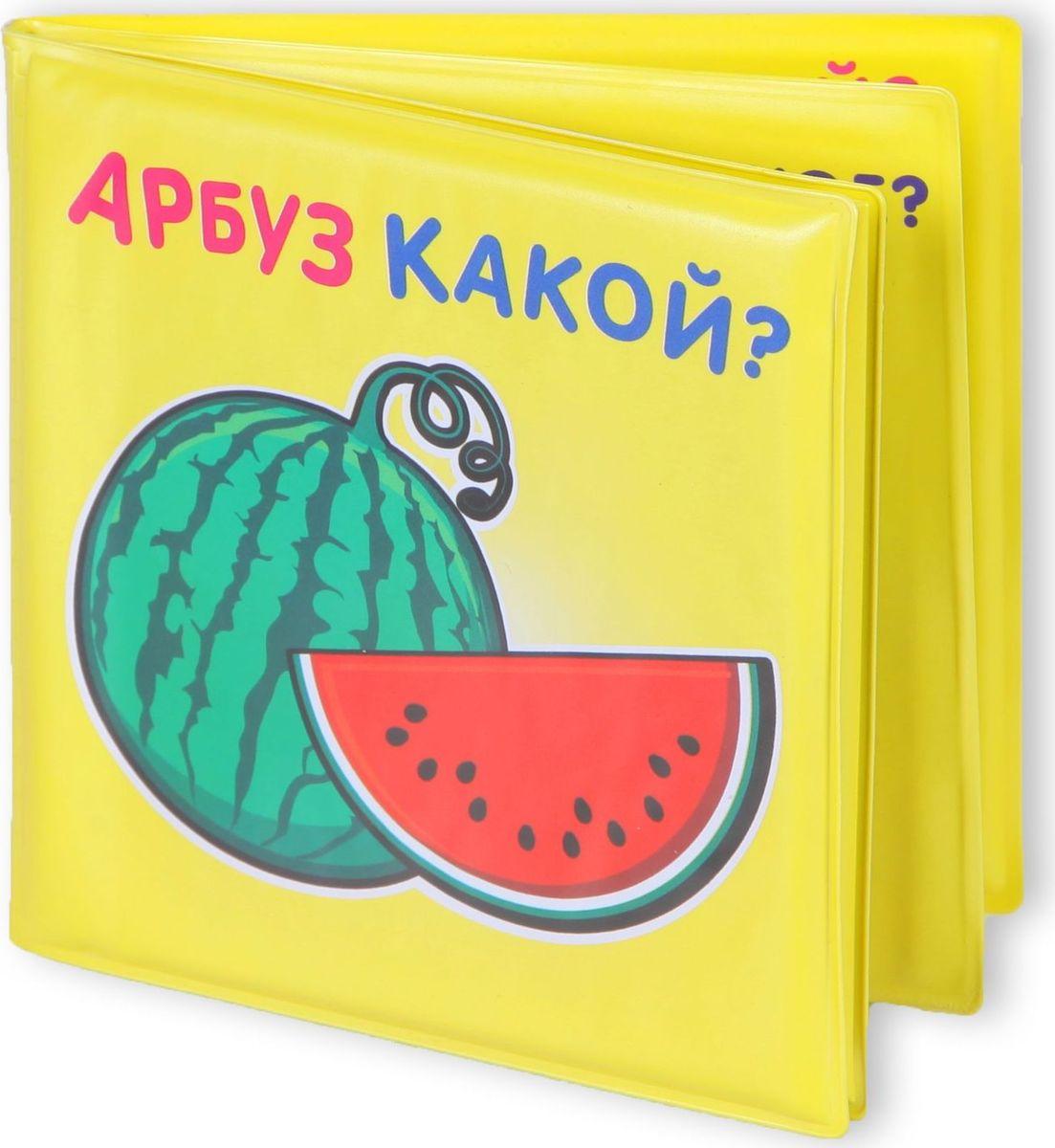 Yako Игрушка для ванной Книжка-игрушка M6226