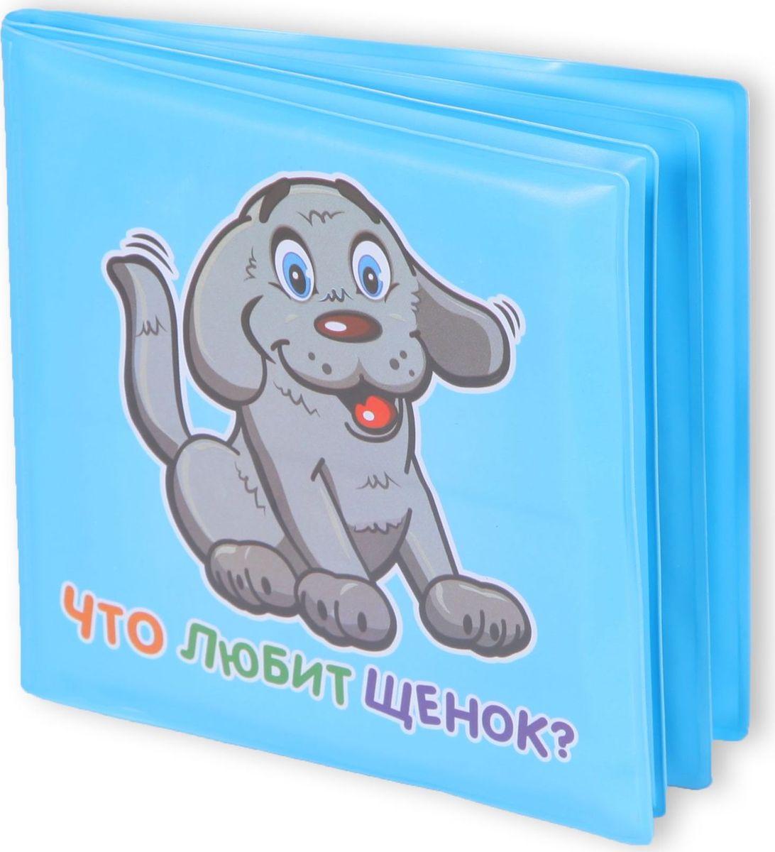 Yako Игрушка для ванной Книжка-игрушка M6227