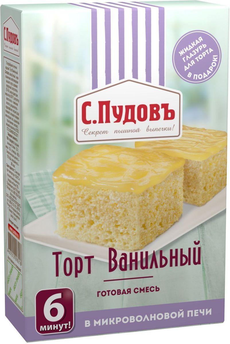 С. Пудовъ Торт ванильный, 290 г 4607012298225