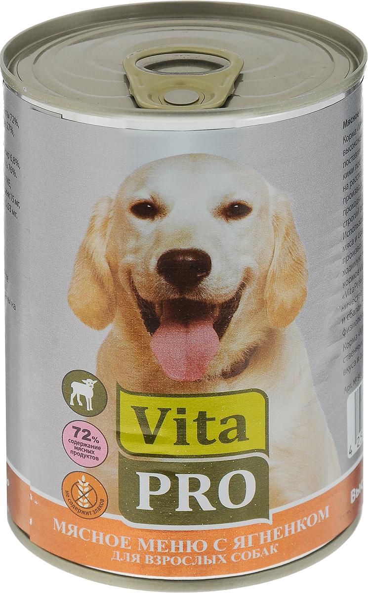Консервы Vita ProМясное меню для собак, ягненок, 400 г90015Корм из натурального мяса без овощей и злаков с добавлением кальция для растущего организма. Не содержит искусственных красителей и усилителей вкуса. Крупнофаршевая текстура.