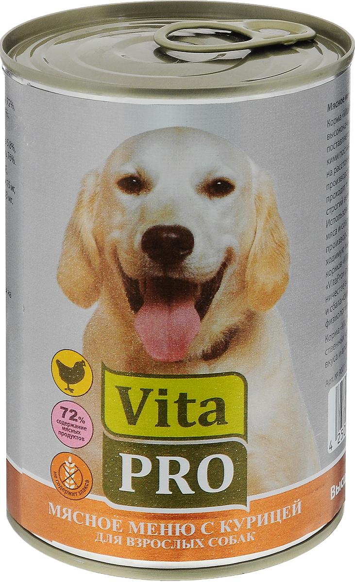 Консервы Vita ProМясное меню для собак, курица, 400 г90014Корм из натурального мяса без овощей и злаков с добавлением кальция для растущего организма. Не содержит искусственных красителей и усилителей вкуса. Крупнофаршевая текстура.