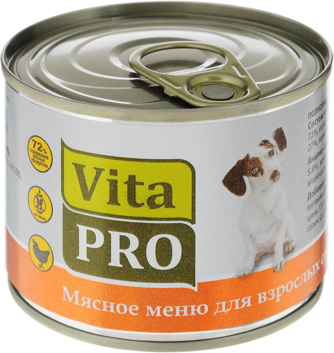 Консервы Vita ProМясное меню для собак, курица, 200 г90003Корм из натурального мяса без овощей и злаков с добавлением кальция для растущего организма. Не содержит искусственных красителей и усилителей вкуса. Крупнофаршевая текстура.