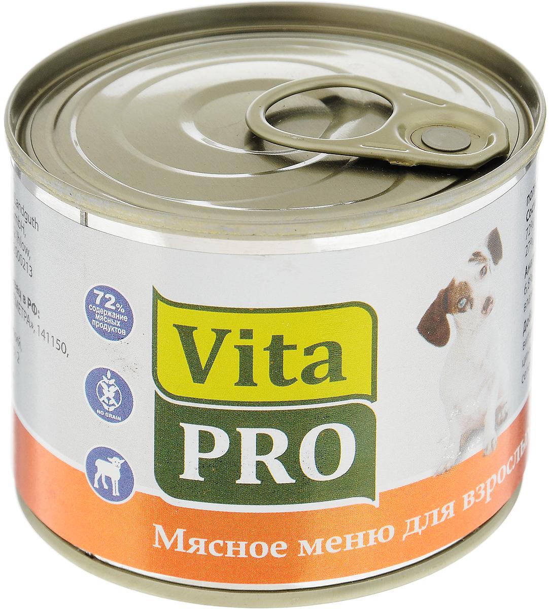 Консервы Vita Pro Мясное меню для собак, ягненок, 200 г90006Корм из натурального мяса без овощей и злаков с добавлением кальция для растущего организма. Не содержит искусственных красителей и усилителей вкуса. Крупнофаршевая текстура.