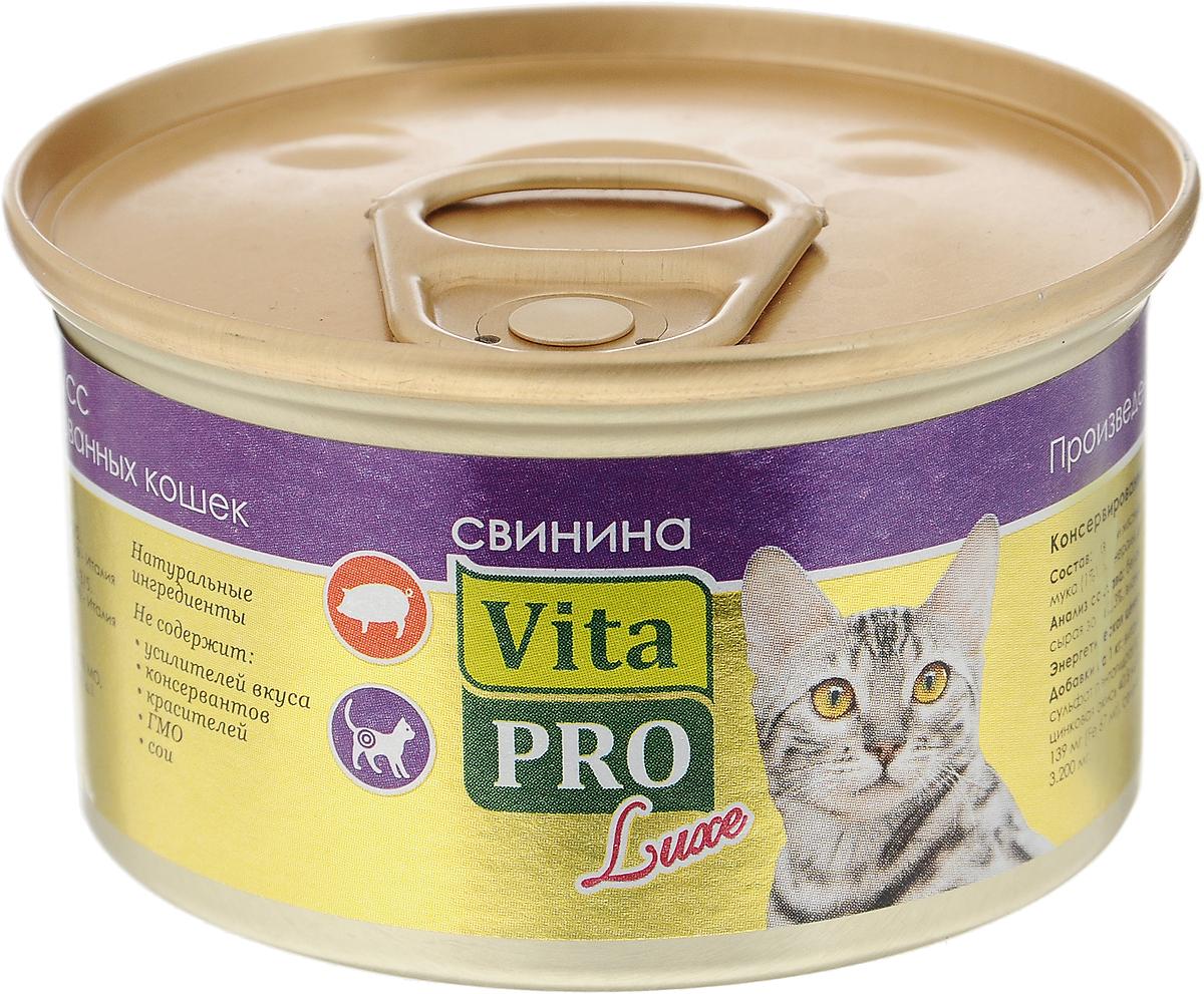 Консервы Vita Pro Luxe для стерилизованных кошек от 1 года, мусс, свинина, 85 г71613310211Консервы для взрослых кошек Vita Pro Luxe - это высококачественный корм в виде сочного, нежного мусса из натуральных ингредиентов. Не содержит ГМО, усилителей вкуса, сои, ароматизаторов и красителей. Специально предназначен для стерилизованных кошек. Товар сертифицирован. Уважаемые клиенты! Обращаем ваше внимание на возможные изменения в дизайне упаковки. Качественные характеристики товара остаются неизменными. Поставка осуществляется в зависимости от наличия на складе.